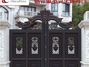鋁藝別墅大門庭院家用鄉村院子雙開門陽臺護欄別墅圍欄