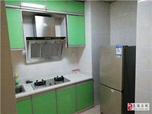 长江国际3室2厅2卫1500元/月