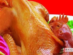 焦作道口燒雞培訓教的味道正宗