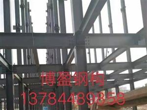 承揽各种轻钢建筑工程