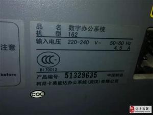 出售柯尼达美能达A3A4打印复印一体机一台
