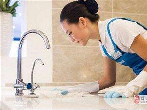 保潔服務:承接各種保潔