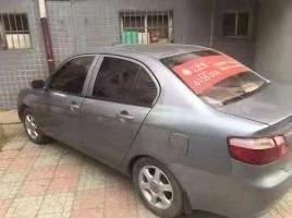 出售一手家用車 電話13832880677