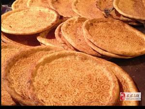 三門峽烤馕餅培訓教的味道正宗