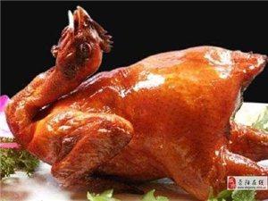 南陽不老雞不老鴨培訓鹵肉熟食培訓學費優惠