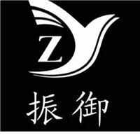 云南振御装饰工程有限公司