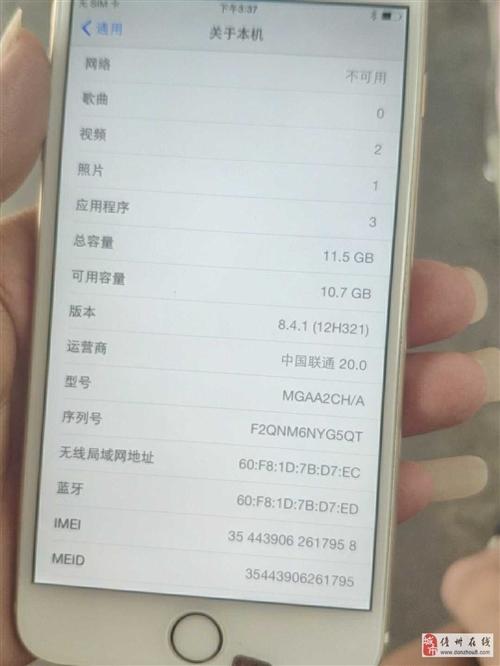 出售9成新的苹果6p64G国行