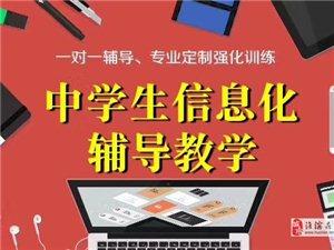 淮濱縣易時代電腦培訓
