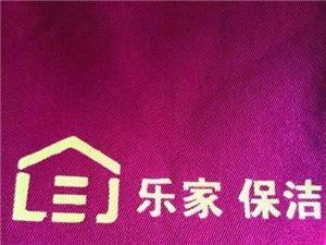 家庭保洁,单位保洁,地毯沙发清洗