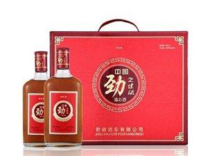 劲之健酒,酒界新秀,引发热潮,市场潜力巨大!