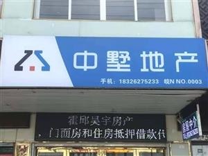 卧阳锦绣城3室2厅1卫60万元