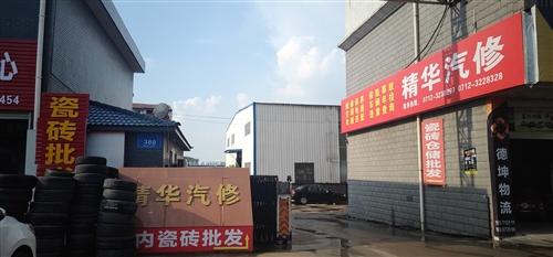 應城市精華陶瓷倉儲批發