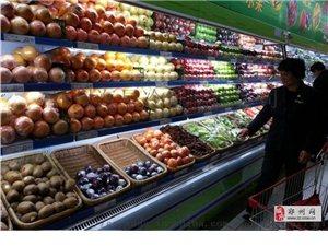 山西晉中水果風幕柜定做價格_飲品展示柜