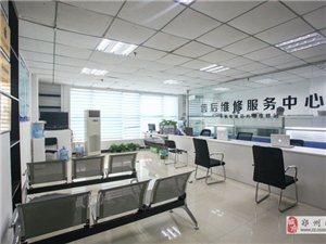 郑州市三星手机售后服务中心 三星手机换屏价格低