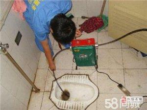 仁怀下水管道疏通管道疏通化粪池清理隔油池清理电话