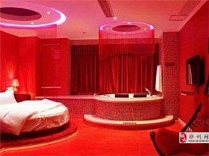 郑州比较出名的洗浴?#34892;撓心?#20123;