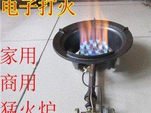 家用節能猛火灶頭@安平家用節能猛火灶頭廠家最新款式