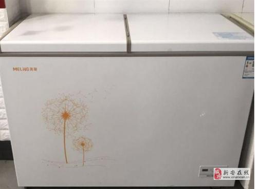 現低價出售新舊冰柜2臺