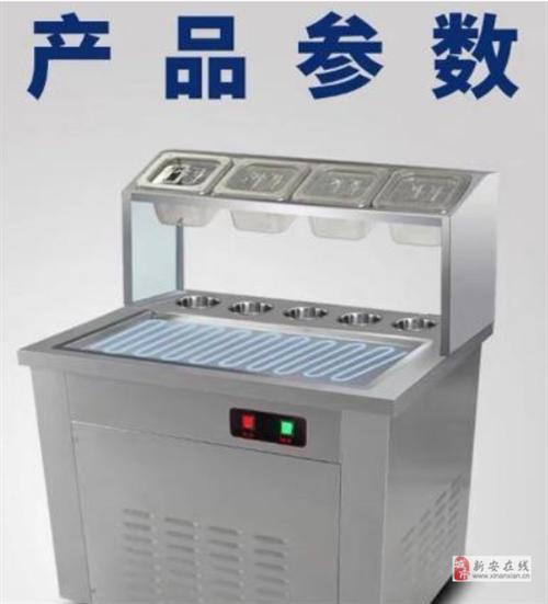 低價轉賣炒酸奶機