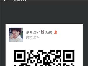 海悅名城3室2廳2衛2500元/月