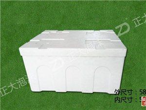 生產銷售各種水果箱、蔬菜箱、紅酒托、泡沫板、擠塑板
