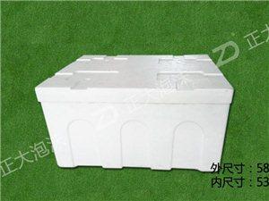 生产销售各种水果箱、蔬菜箱、红酒托、泡沫板、挤塑板