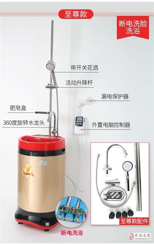 移動式洗澡機家用宿舍小型衛生間智能斷電儲水淋浴器立