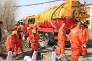 青島城陽區高壓水車 疏通下水道 抽化糞池