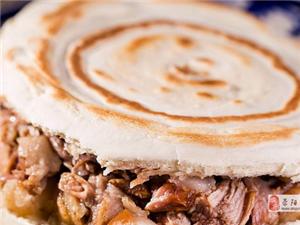 鄭州靈寶肉夾饃培訓教的味道有特色