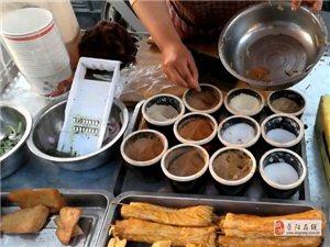 菏澤罐罐香鹵豆皮培訓適合小本創業
