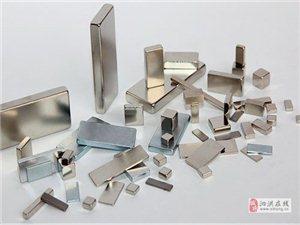 「聚盛」强力磁铁生产厂家-实力品牌工厂直销