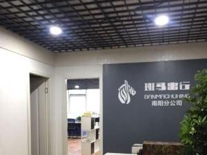 南阳火车站到赌博注册网站县城往返拼车 顺风车