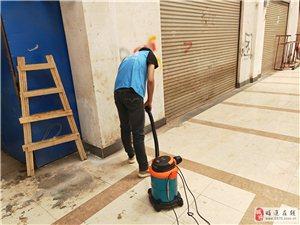 專業公司日常保潔,辦公樓保潔,單位保潔,保潔托管