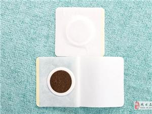 小兒貼代加工生產 小兒藥泥貼 蜂蜜貼OEM貼牌加工