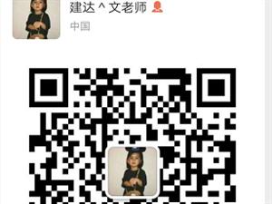 重慶報名提升籠網上報名流程是怎么操作人在外地