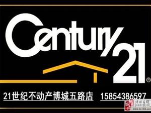 天元·万和城3室2厅1卫1250元/月
