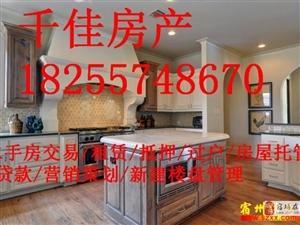 祁�|新村小高��107平方3室2�d1�l68�f元