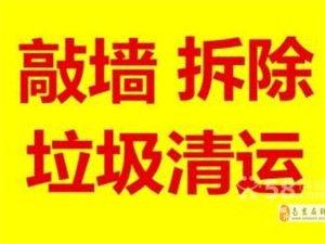 南京家庭裝修鑿墻開門師傅電話是多少?