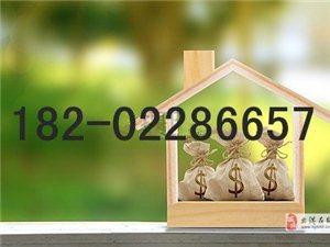天津房屋抵押贷款用实力说话