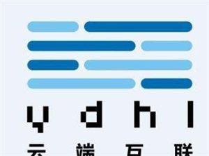 陜西甘肅寧夏青海內蒙西藏服務器托管IDC機房供應商
