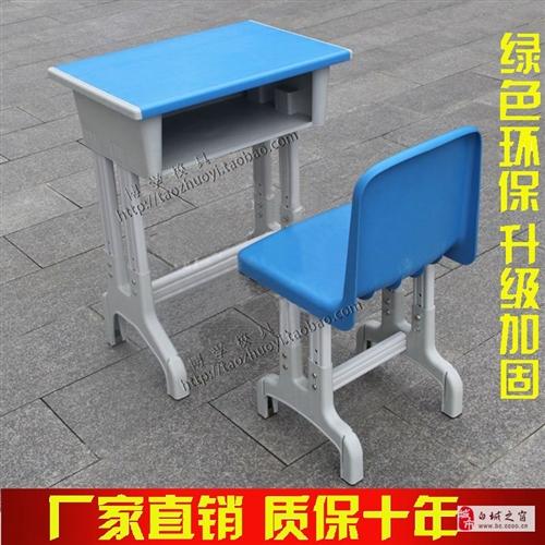 輔導班補課書桌椅