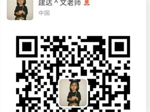 重庆2019九大员要多少钱正规报名入口