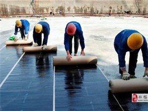 仁怀防水补漏 漏水检测维修 厨卫防水 楼顶防水维修