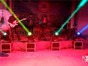 城口乐队和万州乐队联合演出乐队