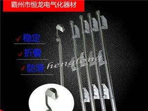 铝合金折叠蜈蚣梯FACL6-6铝合金独角梯