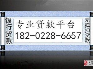 告诉你天津房屋抵押贷款被银行拒批的缘故