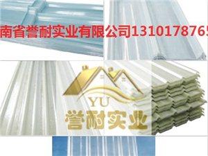 河南采光板價格_鄭州透明瓦廠家_河南陽光板批發譽耐