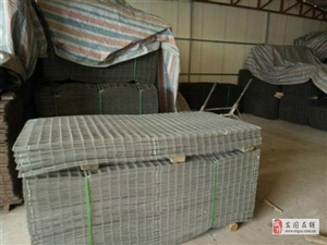 地暖鋼絲網@文登地暖鋼絲網@地暖鋼絲網廠家