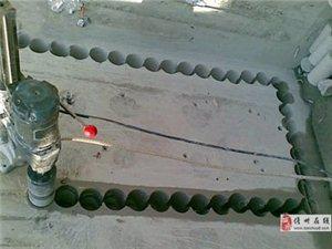 儋州地区提供优质打孔服务
