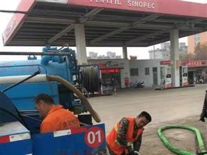 鄭州專業抽污水抽化糞池市政管道疏通